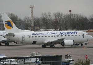 Украина возобновляет воздушное сообщение с Молдовой