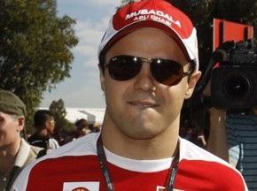 Источник: Масса и Ferrari близки к подписанию нового контракта
