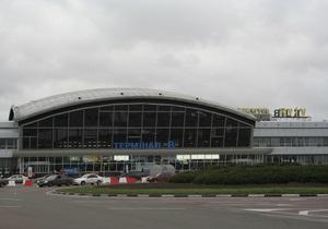 Аэропорт Борисполь выпустит облигаций на полмиллиарда гривен