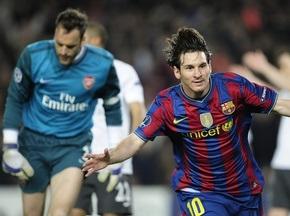 Фотогалерея: Барселона vs Арсенал. Соло Мессі