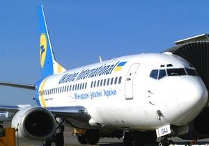 МАУ начала выполнять полеты в бывшую столицу Казахстана