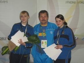 Фехтування: Українки розіграли золото Чемпіонату світу в Баку