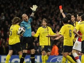 Фотогалерея: Арсенал vs Барселона. Свято футболу в Лондоні