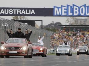 FIA опублікує правила поведінки на етапах Гран-прі для команд Формули-1