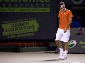 Федерер залишає турнір у Маямі