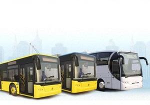 Евро-2012: Кабмин и ЛАЗ намерены подписать меморандум на поставку 2 тыс. автобусов и 500 троллейбусов