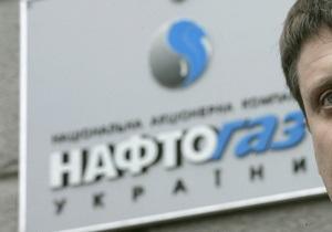 ЗН: Слушание по делу Нафтогаза против RosUkrEnergo Фирташа перенесли на май