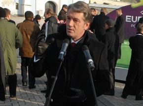 Ющенко хоче, щоб жеребкування Євро-2012 пройшло на території Мистецького арсеналу