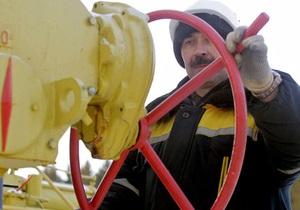 Новый глава Нафтогаза едет в Россию