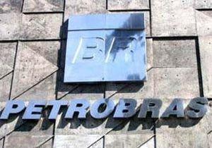 Прибыль Petrobras снизилась за год на 12%