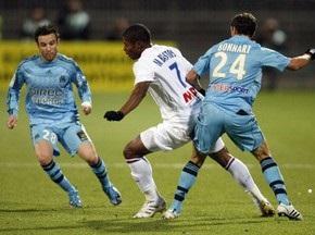Лига 1: Марсель переигрывает Лион, Бордо побеждает Лилль