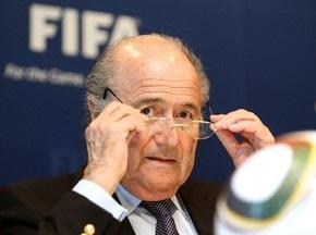 FIFA отменила дисквалификацию Ирака