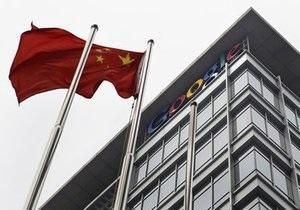 СМИ узнали дату ухода Google из Китая