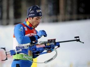 Холменколен: Мартін Фуркад здобуває золото в спринті