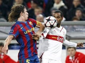 Bigmir)Спорт представляє матч Барселона vs Штутгарт
