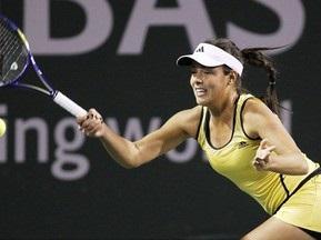 Ана Іванович залишить ТОП-50 рейтингу WTA