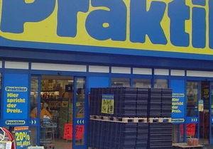 Один из крупнейших немецких ритейлеров открыл гипермаркет в Киеве