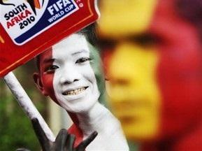 Напередодні ЧС-2010: ООН критикує організаторів за порушення прав людини