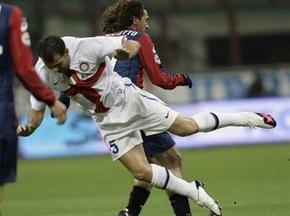 Серия А: Дженоа останавливает Интер, Рома и Милан не определили сильнейшего