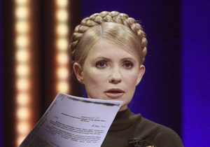 Кабмин запретил отчуждать имущество Титана Украины