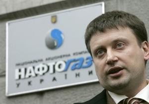 НАК Нафтогаз Украины сократил чистую прибыль почти в пять раз