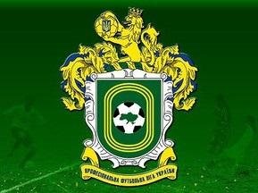 Обрано нового голову професіональної футбольної ліги