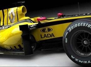 Renault представила болід з рекламним логотипом Lada