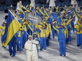 Бубка назвав прогнозованими результати української збірної на Олімпіаді