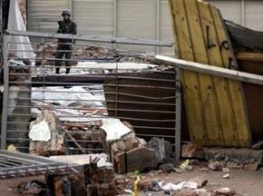 Кубок Девіса: Матч Чилі - Ізраїль відклали через землетрус