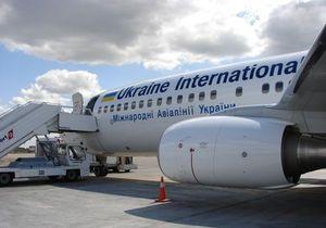 Дело: Украинские авиакомпании открывают новые направления