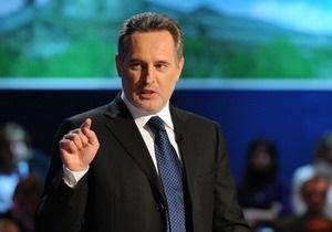 СМИ: СБУ блокирует передачу предприятий Фирташа государству