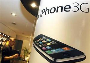 Поставщики компании Apple нарушают законодательство КНР