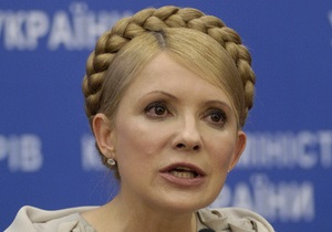 Кабмин намерен уберечь Титан Украины от приватизации