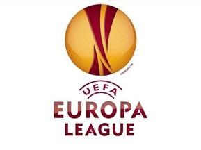 Стали відомі всі пари 1/8 фіналу Ліги Європи
