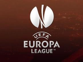 Лига Европы: Судить матч Шахтера и Фулхэма будут норвежцы