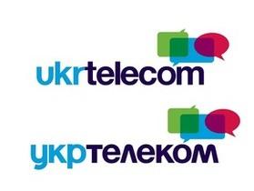 Глава набсовета Укртелекома: компания находится на грани банкротства