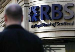 Президент Royal Bank of Scotland намерен отказаться от своего банковского бонуса