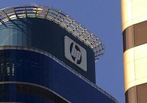 Прибыль Hewlett-Packard выросла на четверть
