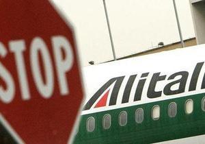 Дело: Alitalia закрывает рейсы в Украину