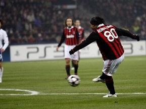 МЮ побеждает Милан в гостях