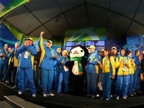 На открытии Олимпиады-2010 украинцы появятся в спортивной форме