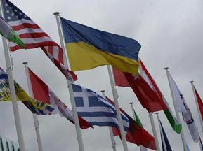В Ванкувере подняли украинский флаг и открыли Украинский дом