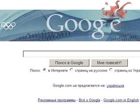 Google змінив логотип на честь Олімпіади