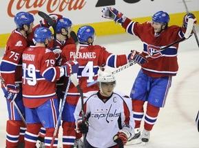 NHL: Монреаль прервал победную серию Вашингтона
