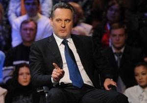 Нафтогаз: Фирташ ставит под угрозу энергетическую безопасность Украины