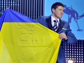 Українські олімпійці прибули до Ванкувера