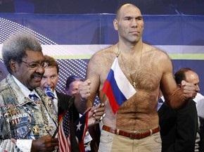 Bild: Кинг требует для Валуева четыре миллиона долларов