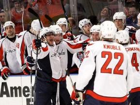 NHL: Дубль Овечкіна допоміг Вашингтону обіграти Рейнджерс