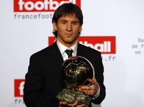 Мессі подарує Золотий м яч музею Барселони
