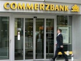Дело: Commerzbank выкупит все акции банка Форум